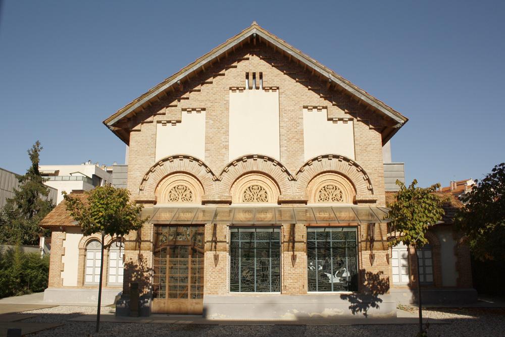 Museu d'Art de Cerdanyola del Vallès - Can Domènech