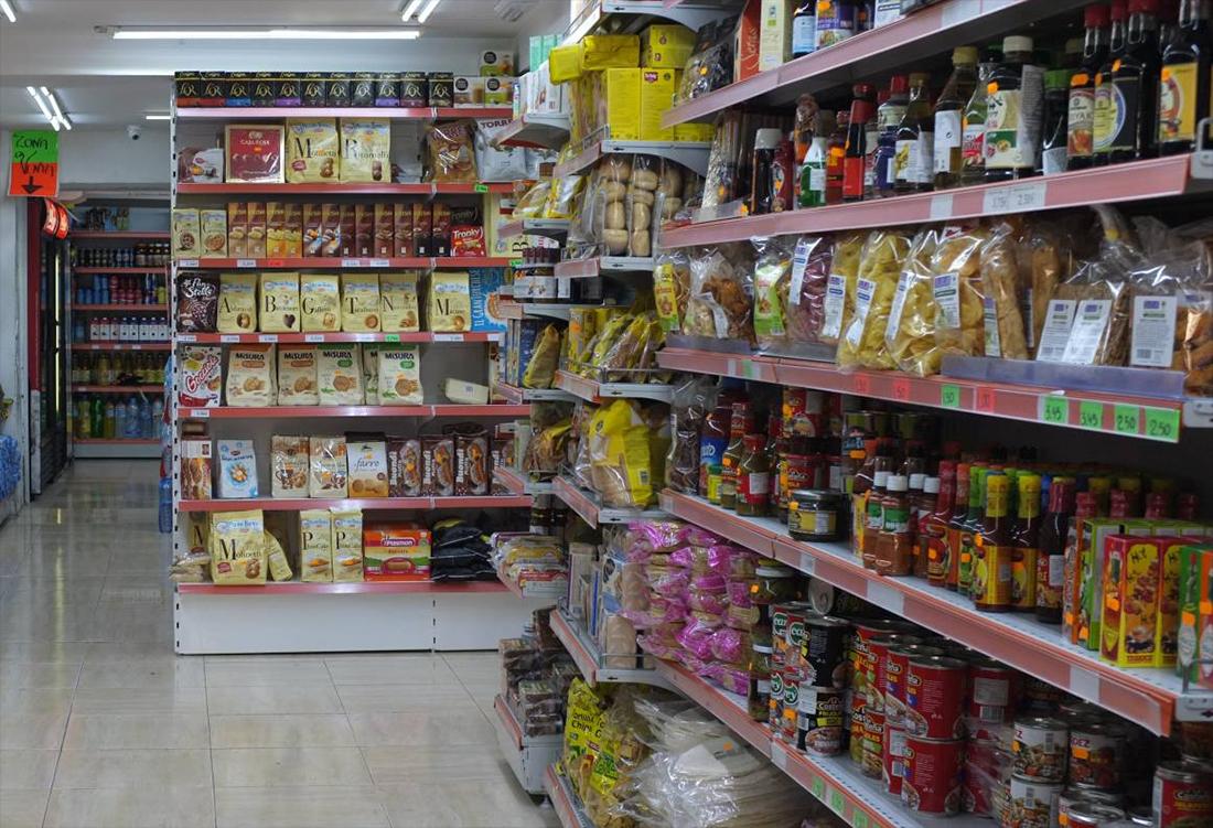 Imatge d'una botiga minorista