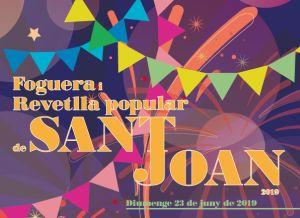 Foguera i Revetlla popular de Sant Joan