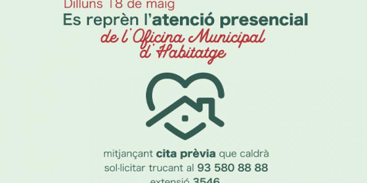 Imatge reobertura Oficina Municipal d'Habitatge