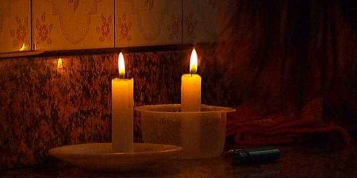 Al·legoria a la pobresa energètica