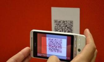 El MAC disposa de codis QR amb explicacions en llengua de signes