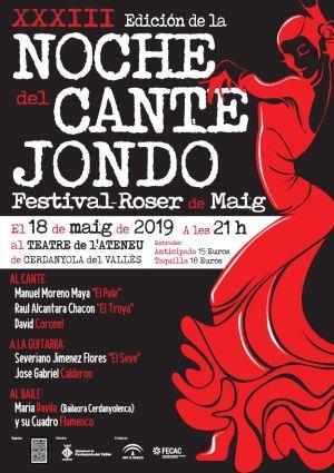 XXXIII Noche del Cante Jondo