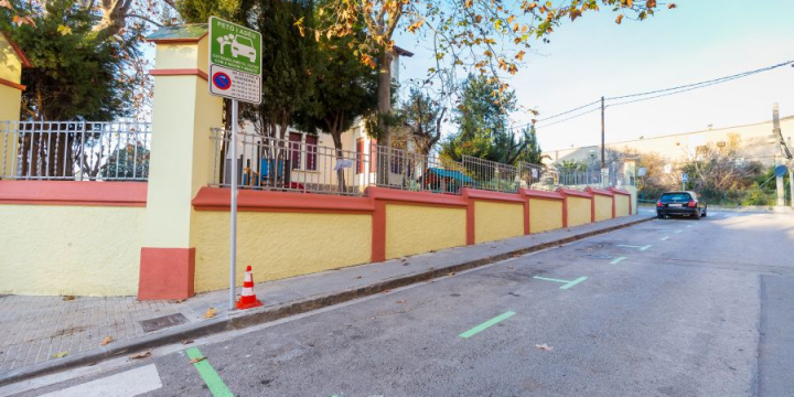 foto places Petó i Adéu Escola La Sínia