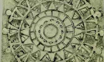 Mandala que inclou el llibre solidari
